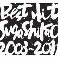 BEST HIT!! SUGA SHIKAO-2003~2011-