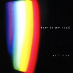 Stay in my hand(初回限定盤)