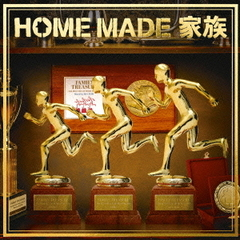 FAMILY TREASURE ~THE BEST MIX OF HOME MADE 家族~ Mixed by DJ U-ICHI(初回生産限定盤)