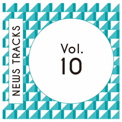 News Tracks Vol.10