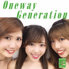 ONE WAY GENERATION