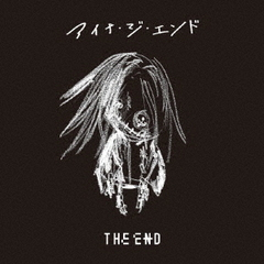 THE END(初回生産限定盤)
