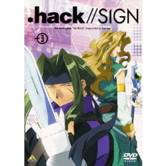 .hack//SIGN vol.3(DVD)