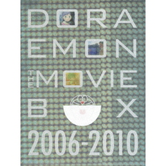 DORAEMON THE MOVIE BOX 2006-2010 <ブルーレイ版・初回限定生産商品>(Blu-ray Disc)