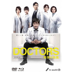 DOCTORS 最強の名医 Blu-ray BOX(Blu-ray Disc)