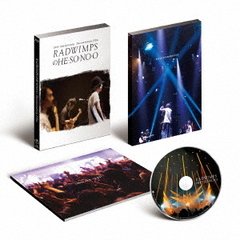 RADWIMPSのHESONOO Documentary Film(Blu-ray Disc)