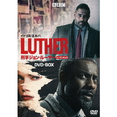 LUTHER/刑事ジョン・ルーサー4&5セット DVD-BOX(DVD)