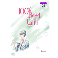 【Webtoon版】 100% Perfect Girl 29