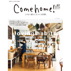 Come home! vol.57