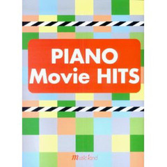 楽譜 PIANO Movie HITS