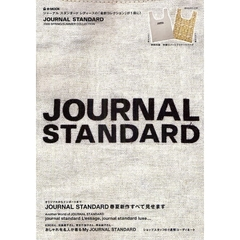 JOURNAL STANDARD 2009 SPRING/SUMMER COLLECTION