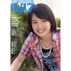 B.L.T.U-17 Sizzleful Girl Vol.15