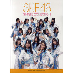 SKE48 SINGLE COLLECTION