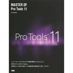 MASTER OF Pro Tools 11