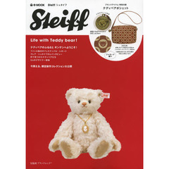 Steiff Life with Teddy bear!