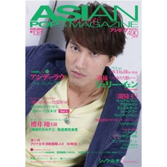 ASIAN POPS MAGAZ 108