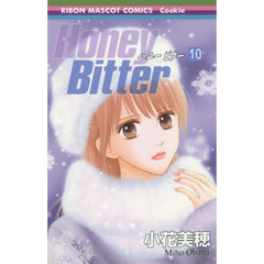 Honey Bitter 10