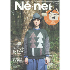 Ne‐net 2015-2016Autumn/Winter Collection
