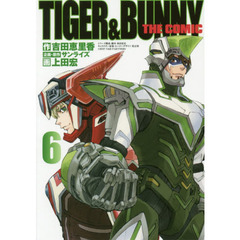 TIGER & BUNNY THE COMIC 6
