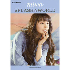 miwa SPLASH☆WORLD
