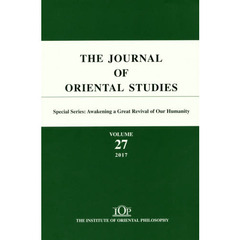 THE JOURNAL OF ORIENTAL STUDIES Vol.27(2017)