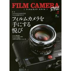 FILM CAMERA STYLE vol.2
