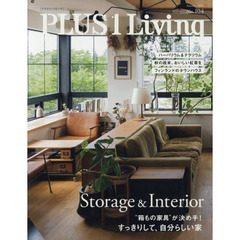 PLUS1 Living No104(2018Autumn)