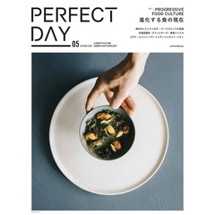 PERFECT DAY 05 (講談社 Mook(J))