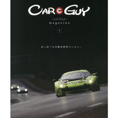 CAR GUY magazine   4