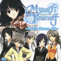 Myself Yourself ~Audio Drama CD~