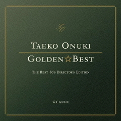 GOLDEN☆BEST 大貫妙子 ~The BEST 80's Director's Edition~