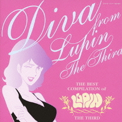 THE BEST COMPILATION of LUPIN THE THIRD「DIVA FROM LUPIN THE THIRD」(セブンネット限定ルパン秋のJAZZキャンペーンステッカー付き)