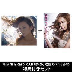 Uncontrolled(DVD付)+namie amuro PAST<FUTURE tour 2010 <数量限定生産盤>(特典CD付きセット)