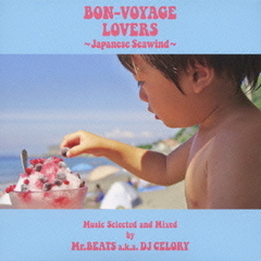 BON-VOYAGE Lovers ~Japanese Seawind~ Music Selected and Mixed by Mr.BEATS a.k.a. DJ CELORY
