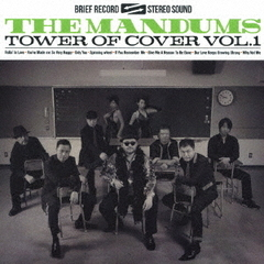 TOWER OF COVER VOL.1