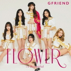 GFRIEND/FLOWER(TYPE-A/CD+DVD)