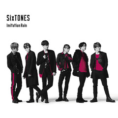 SixTONES vs Snow Man/Imitation Rain / D.D.(with Snow Man盤/CD+DVD)(限定特典無し)【2次お届け】