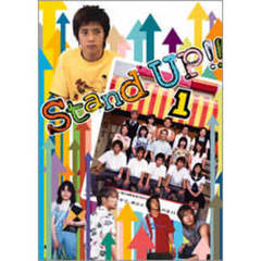Stand UP !! Vol.1