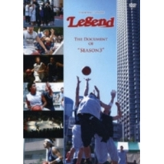 "STREETBALL LEAGUE LEGEND THE DOCUMENT OF ""SEASON3"""