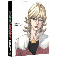 TIGER & BUNNY SPECIAL EDITION SIDE BUNNY <初回限定版>(Blu-ray Disc)