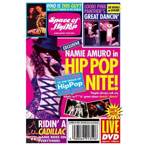 安室奈美恵/Space of Hip-Pop namie amuro tour 2005 <数量限定生産盤>