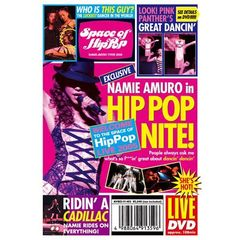 安室奈美恵/Space of Hip-Pop namie amuro tour 2005 <数量限定生産盤>(DVD)