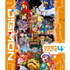 デジモン THE MOVIES Blu-ray Vol.4(Blu-ray Disc)