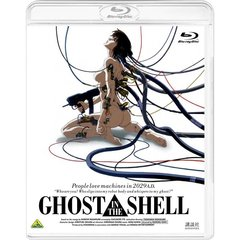 GHOST IN THE SHELL 攻殻機動隊(Blu-ray Disc)