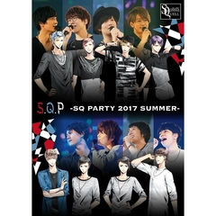 S.Q.P -SQ PARTY 2017 SUMMER-(DVD)