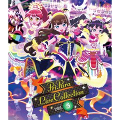 プリパラ LIVE COLLECTION Vol.3(Blu-ray Disc)