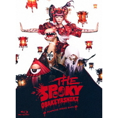 きゃりーぱみゅぱみゅ/THE SPOOKY OBAKEYASHIKI ~PUMPKINS STRIKE BACK~(Blu-ray Disc)