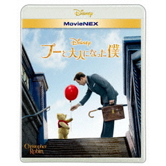 プーと大人になった僕 MovieNEX(Blu-ray Disc)(Blu-ray)