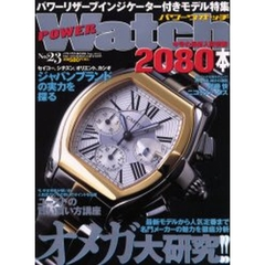 POWER Watch  23