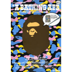 A Bathing ape 2006autumn/winter collection ver.1.1